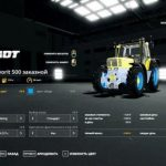FENDT FAVORIT 500 CUSTOM BY CHEVA / FS19 Tractors
